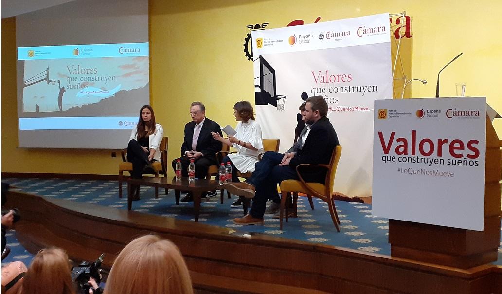 """Ponentes de la campaña """"Valores que construyen sueños"""""""